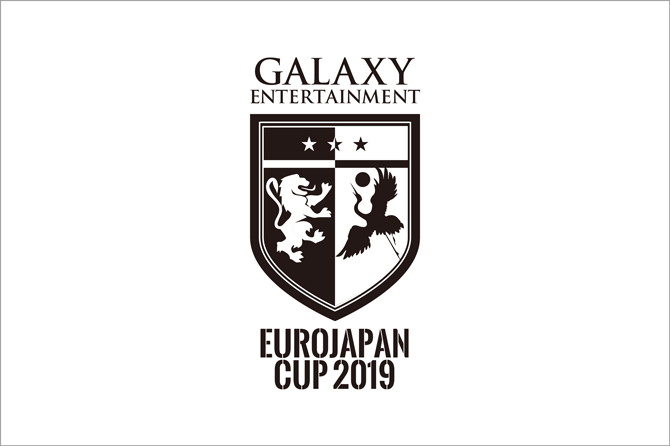 Galaxy Entertainment Group Agrees Two Year​ Title Sponsorship of EUROJAPAN CUP
