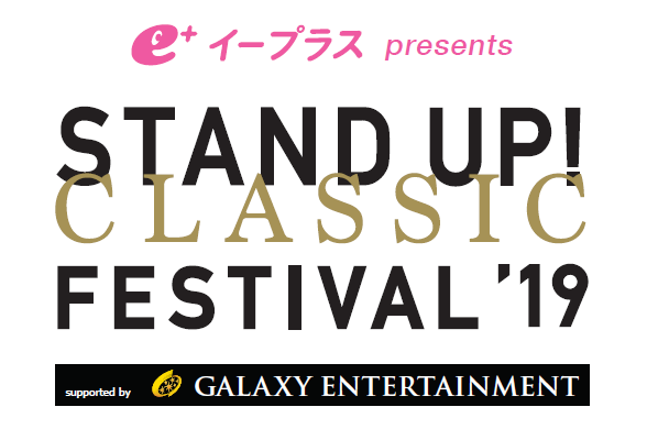 "Galaxy Entertainment Group Sponsors  Japan's ""STAND UP! CLASSIC FESTIVAL '19"""