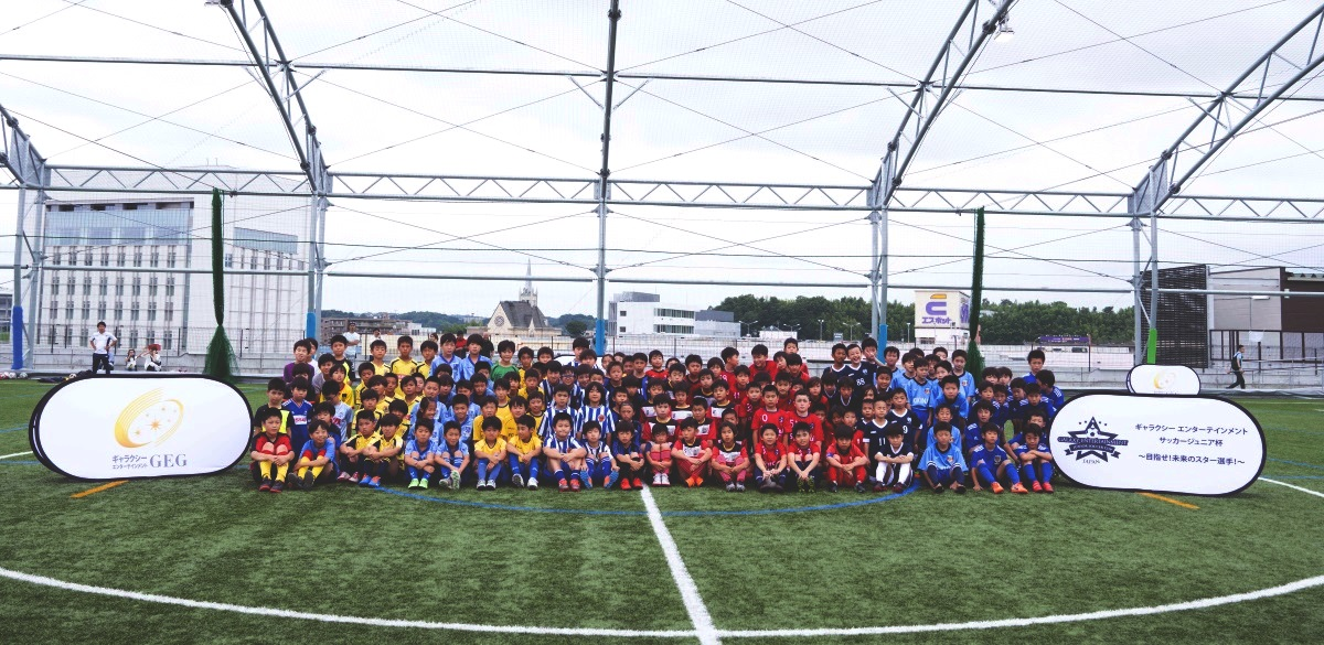 Galaxy Entertainment Group Hosts Junior Soccer Cup
